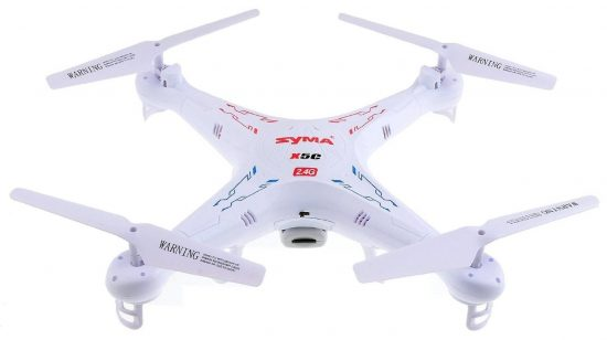 Syma-drones-for-kids