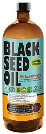 Sweet Sunnah Black Seed Oils