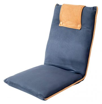 bonVIVO Floor Chairs with Back Support