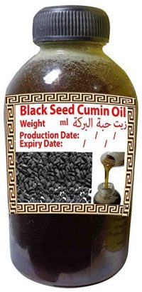 bonballoon Black Seed Oils