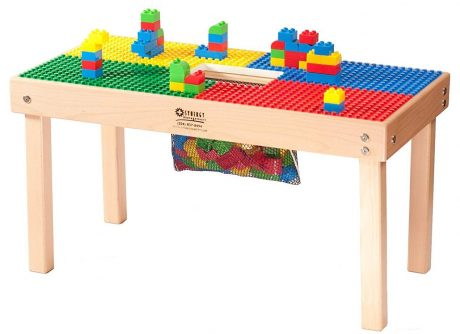 Fun Builder Lego Table with Storage