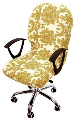 Freahap Office Chair Covers