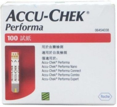 Accuchek Diabetes Testing Kits