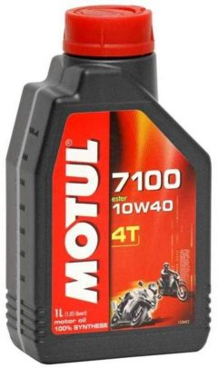 Motul Motorcycle Oils